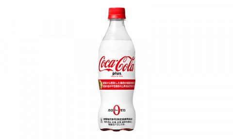 Coca Cola en versión: ¿Que Mejora tu salud?
