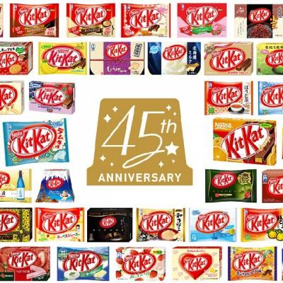 Kit Kat te dejará escoger su nuevo sabor que será vendido en todo el mundo