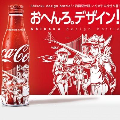 Coca-Cola Japón lanza botella con diseño especial de anime