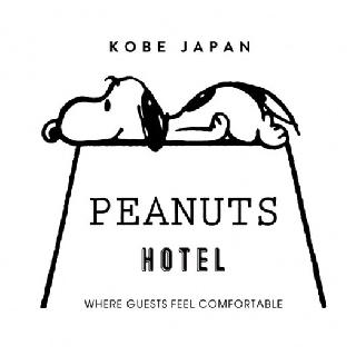 Abrirán hotel inspirado totalmente en Snoopy